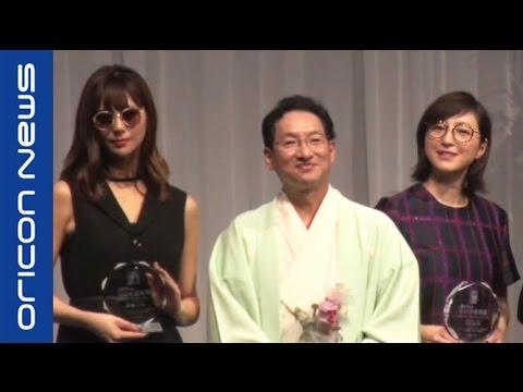 広末涼子&西内まりやらが『メガネ ベストドレッサー』受賞