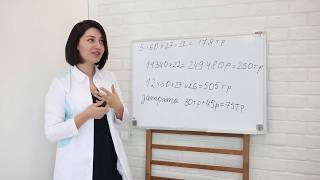 Фото Обучение электроэпиляции  электроэпиляция  курсы электроэпиляции