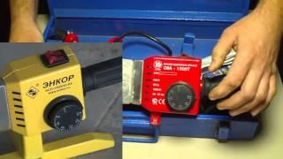 видео Как и какой выбрать аппарат для сварки полипропиленовых труб?
