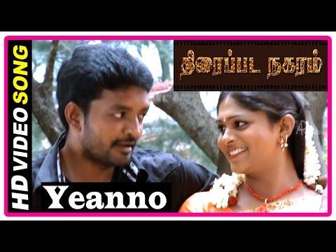 Thiraipada Nagaram Movie | Songs | Yeanno Song | Thambi Ramaiah's Wife Scolds Him | Muthu