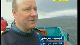 ( غواصة إنقاذ الغواصات الغارقة ) : : إنجازات علمية : : المجد الوثائقية