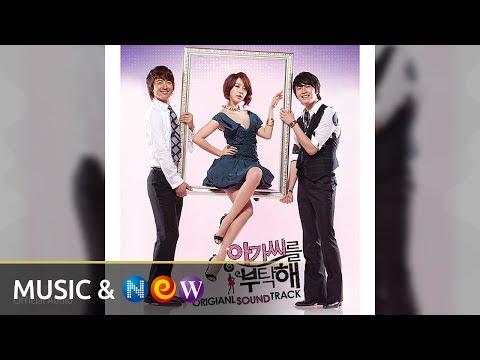 [아가씨를 부탁해 OST] DAVICHI(다비치) - Hot Stuff (Official Audio)