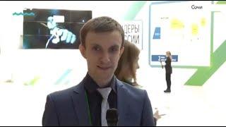 Финал конкурса «Лидеры России»