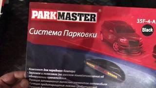 Парктроники ParkMaster на 8 датчиков с дисплеем устанавливаем на автомобиль Mitsubishi Outlander