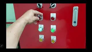 00142-주펌프정지안됨. 자기유지(지속회로)기능 해제…