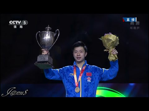 2015 WTTC (Ms-Final) MA Long - FANG Bo [HD50fps] [Full Match/Chinese|ExtendedComments+AwardCeremony]