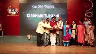 Bhagwanti  Navani  Charitable Trust  Award  Function 2018