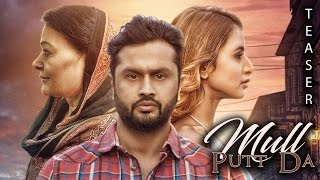 Mull Putt Da (Teaser) | Roshan Prince | Desi Crew | White Hill Music | Releasing on 26th December