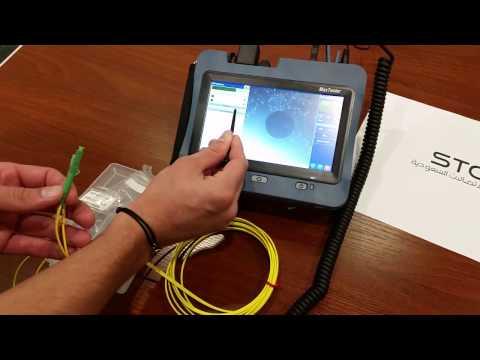 FIP-420B Fiber Microscope EXFO