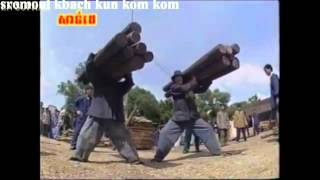 video sromoul kbach kun kom kom unit 2
