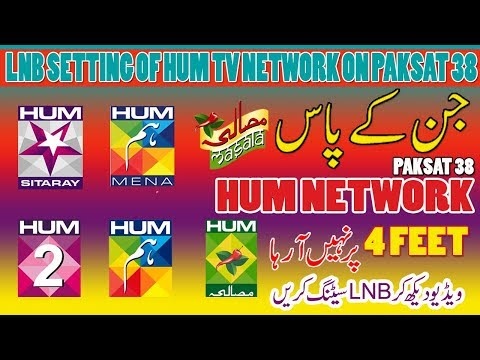 Hum Tv Setting on Paksat - YouTube