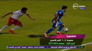 المقصورة - ك / هشام حنفى : إسلام محارب لاعب فريق سموحة فى الأهلى و عمرو بركات إعاره لمصر للمقاصة