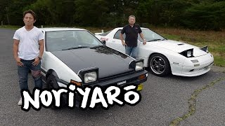 Initial D for real! Driving Mt Haruna touge in the Tofu 86