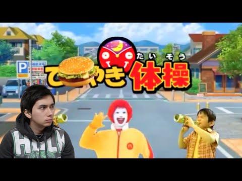 照焼ウォッチ(ドナルド)を見てみた Ronald McDonald On LSD
