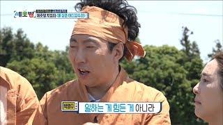 [All Broadcasting in the world] 세모방:세상의모든방송 - Park Myeongsu, Entertainment life crisis 20170625