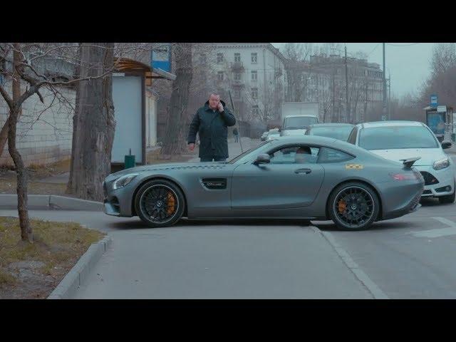 Эконом-Такси  на AMG GT Mercedes. Dogonyaev