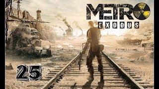 Metro Exodus 25(G) Fallout?! :P
