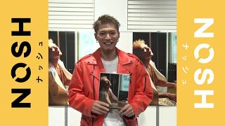 EXILE SHOKICHIさんが初写真集「BYAKUYA」発売イベントを開催しました。「...