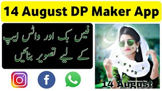 14 August DP Maker Apps | Independence Day special video | Make Facebook and Whatsapp Pictures 2020 screenshot 5