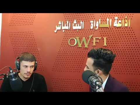 ضيف الحلقة الشاعر عمار الشويلي.. اعداد وتقديم احمد زهير . واخراج محمد الاسمر