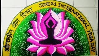 Rangoli design for international yoga day Rangoli for yoga day celebration rangoli for 21 june