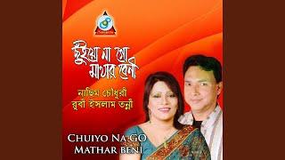 Chokhe Chokhe Chokh Rakho