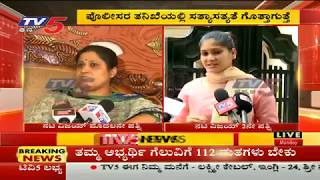 Duniya Vijay Wife Keerthi gowda Reacts on Duniya Vijay Arrest and Nagarathna Comments | TV5 Kannada