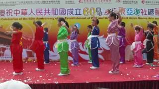 離島區慶祝中華人民共和國成立60周年及迎東亞運社區藝術日 -