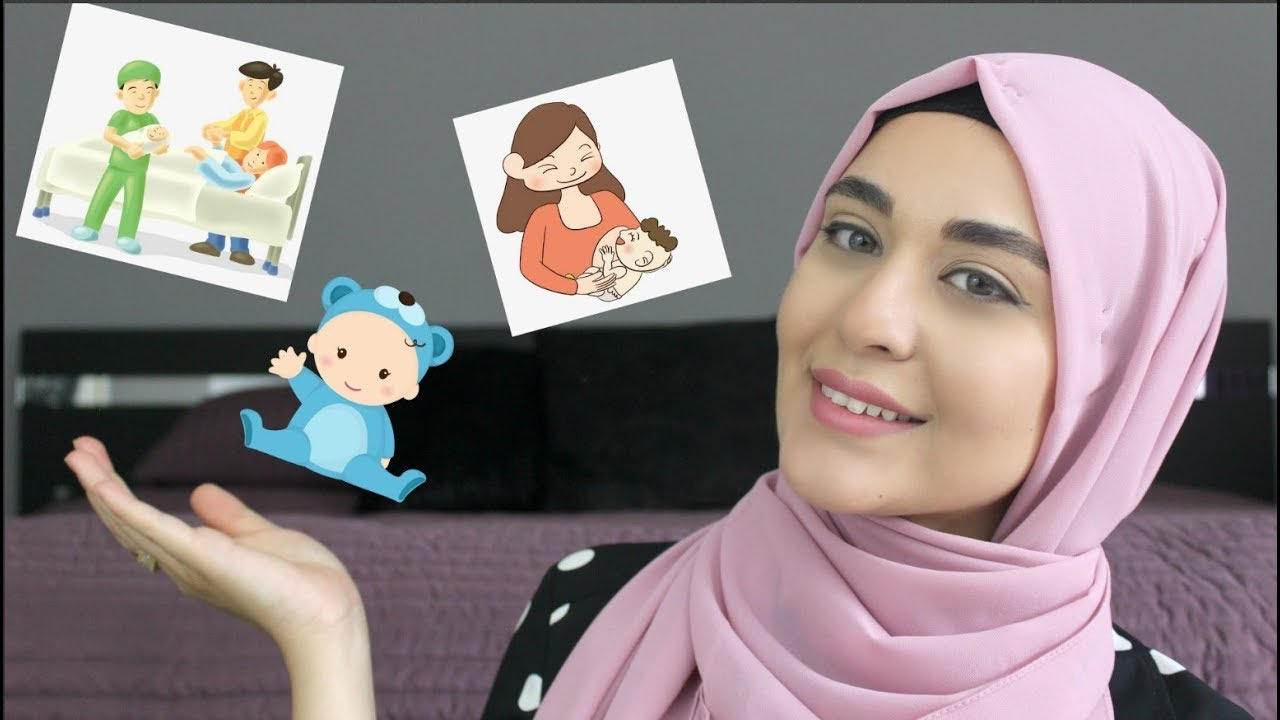 الحمل و الأمومة - الحلقة 6 ( الولادة ، الرضاعة ، الوزن ، نصائح للأمهات الجديدات ... )