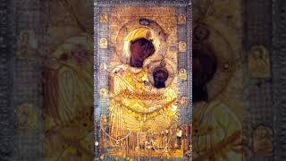 Молитва Песнопение Божией Матери Иверская Икона Хор Казанской Трифоновой Пустыни