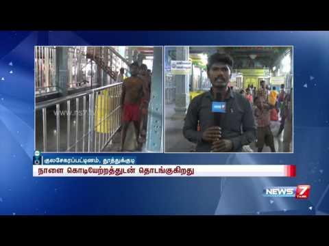 Kulasekarapattinam Mutharamman Temple Dasara Festival To Start Tomorrow | News7 Tamil