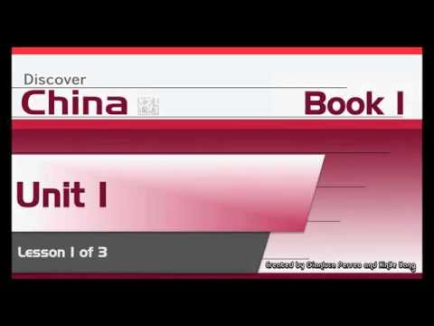 Discover China by Macmillan Publishers - FULL version 14'30''