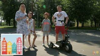Развлечение для детей и взрослых! Катаемся на электросамокате! Игрополис(, 2016-08-30T10:49:50.000Z)