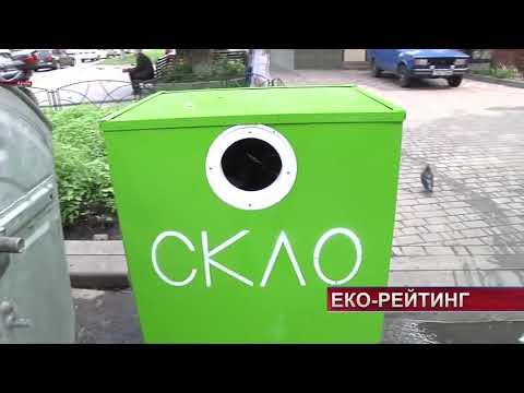 Телеканал Ексклюзив: Еко-рейтинг найбільших міст