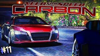 #11 Я пришел мстить Или сливать... Крепись Дариус Финал Need For Speed Carbon