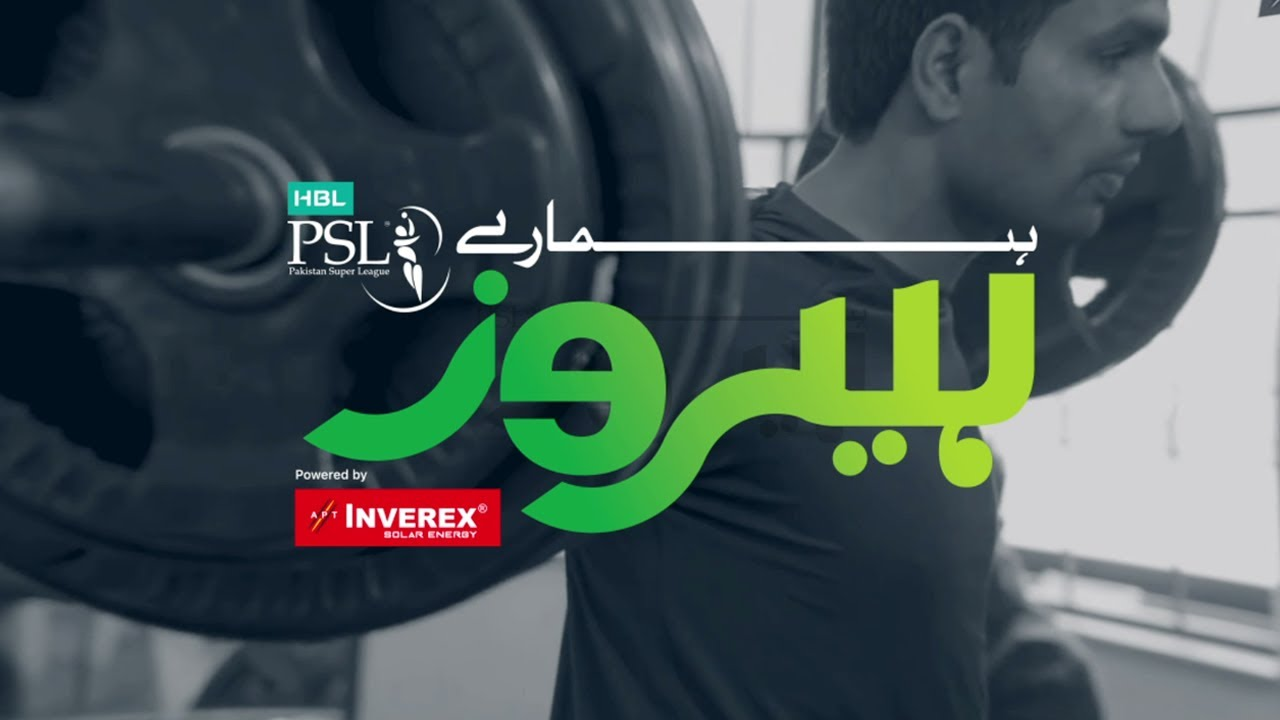HBL PSL Hamaray Heroes 2021 Powered By Inverex Solar Energy
