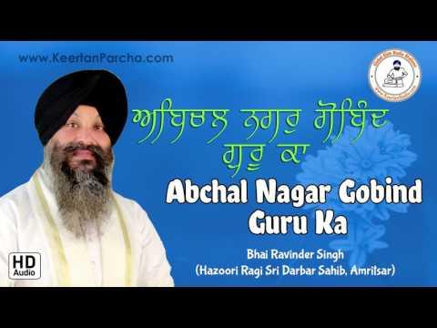 Abchal Nagar Gobind Guru | Bhai Ravinder Singh | Darbar Sahib | Gurbani Kirtan | Full HD Audio
