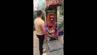 Boxautomat Punching machine Tyson Punch limit
