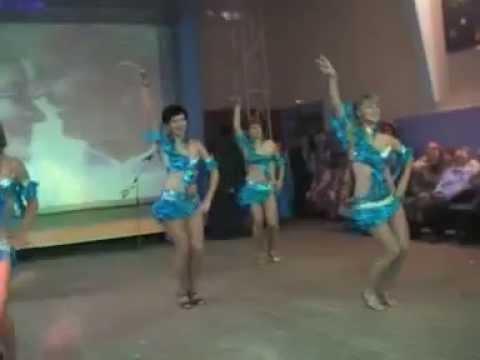 Танец секс бомб