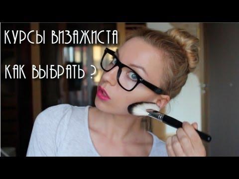 Особенности макияжа нависших век