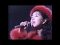 岡村孝子 「Good-Day 〜思い出に変わるならば〜」(Live in Budokan '92)