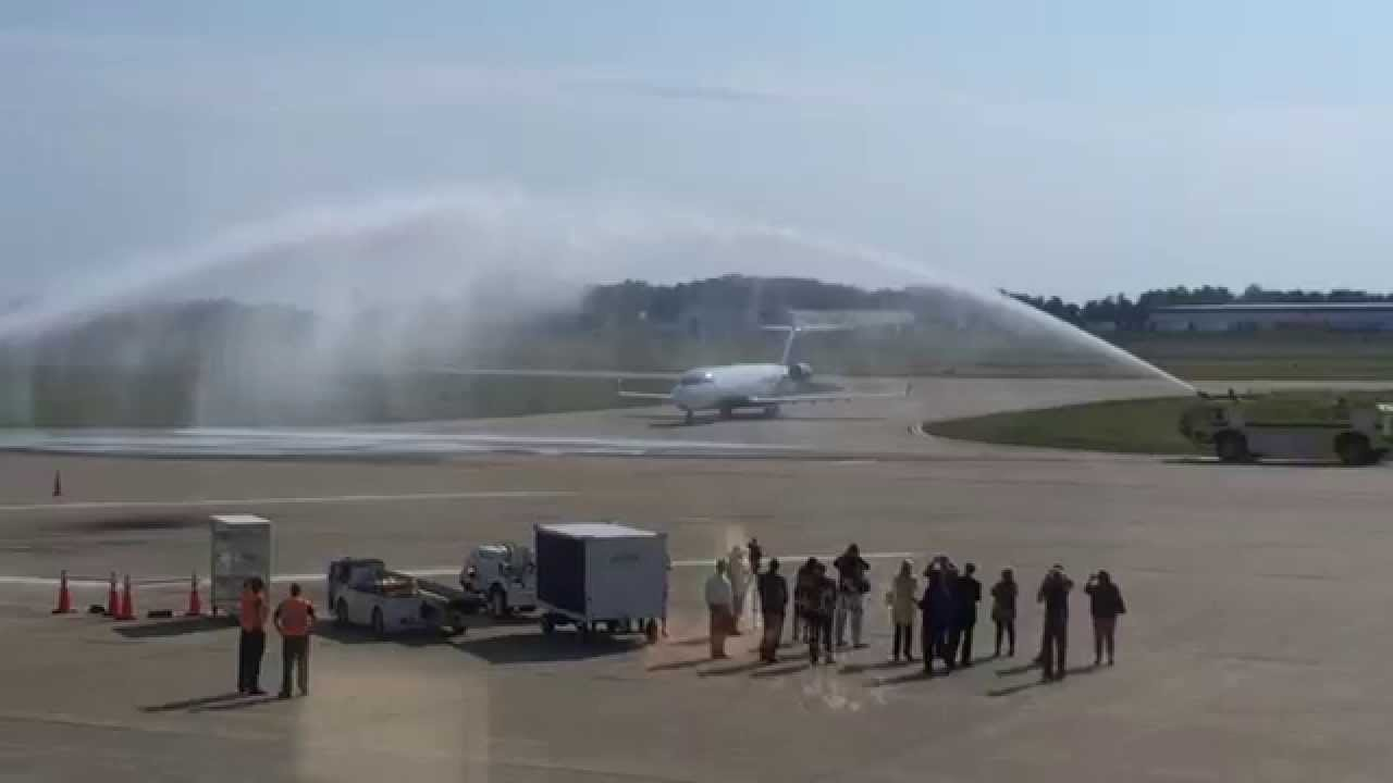Charlotte Nc Airport >> Evansville Regional Airport welcomes its first flight from ...
