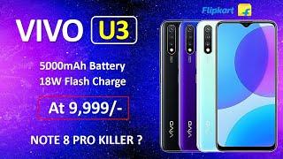 Vivo U3 - Price in India   Specs   Camera   Battery   Performance   Redmi Note 8 Killer?