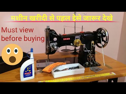 Usha Design Master Review l Embroidery Machine l Art Craft And More