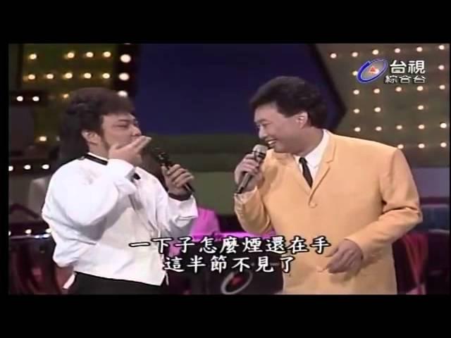 龍兄虎弟 張菲+費玉清 名人名曲模仿大賽 3(上)費玉清模仿 謝雷 余天