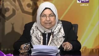 سعاد صالح تطالب بتغيير وجهة النظر عن أم الزوج.. فيديو