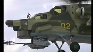 МИ-28  Новый УДАРНЫЙ вертолет