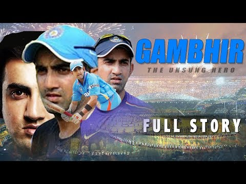 Gautam Gambhir Biography | Gambhir Full Life Story | ORANGE CAP | IPL 10