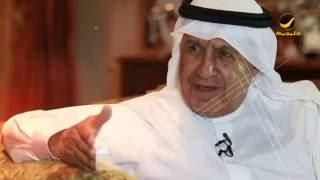 رجل الأعمال خالد الزياني ضيف برنامج صناع النجاح مع صالح الثبيتي