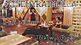 S Beater x Myrat Mollayew- Talkowy gaýza 2-nji bölüm  2018-19